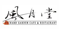 Orchard Garden Restaurant